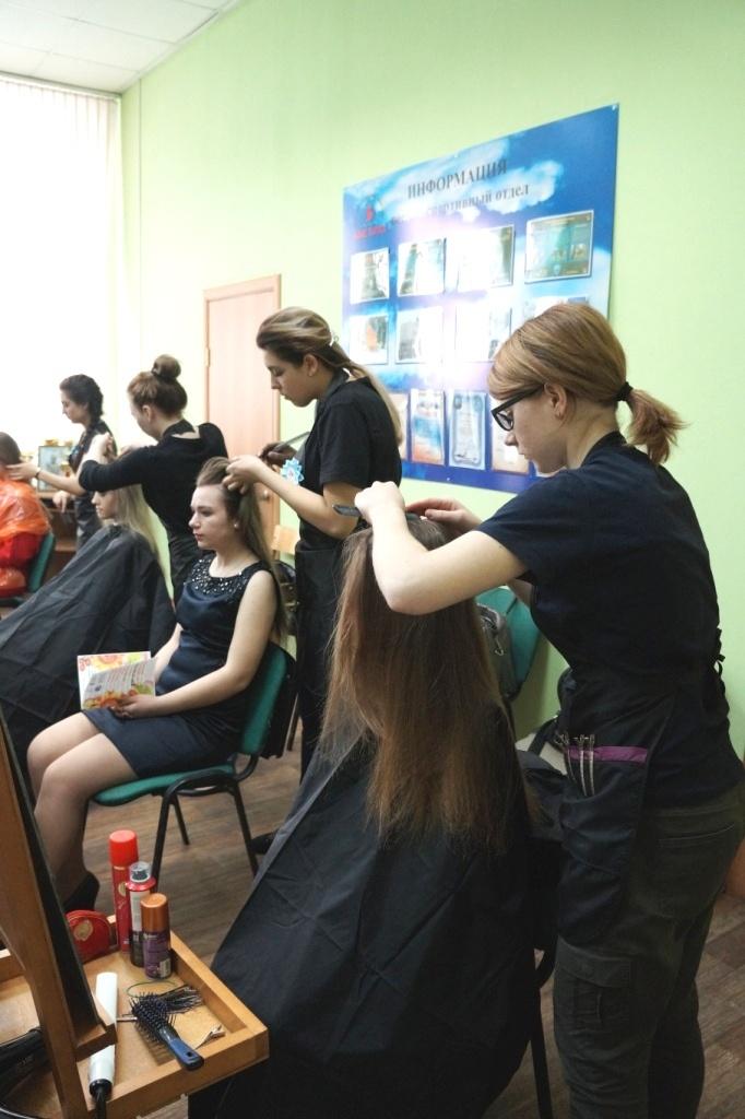 Областной конкурс по парикмахерскому искусству